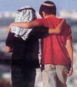 árabe y judío