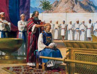 moises consagra a Aaaron como Sumo sacerdote levita