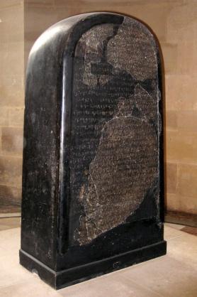 piedra moabita