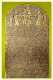 Merneptah